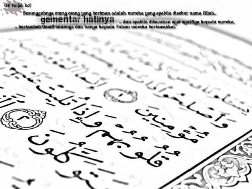 Al-Quran Sentiasa diHati