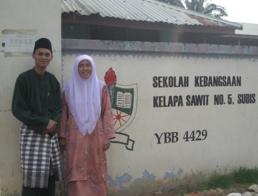 SK Kelapa Sawit No. 5Subis