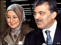 Isteri AbdullahGul