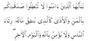 Al-Baqarah264