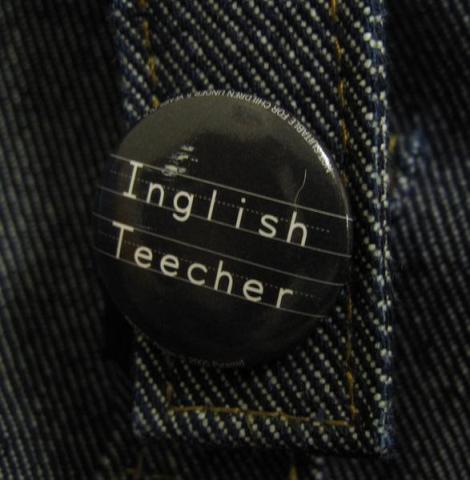 Inglish Teecher