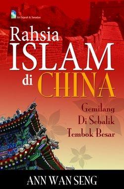 Rahsia Islam Di China