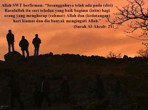 Surah Al-Ahzab ayat 21