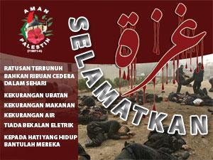 gaza-stike-victims