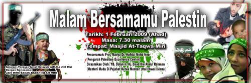 Banner Malam Bersamamu Palestin
