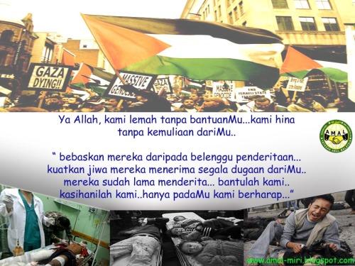 palestin-amal
