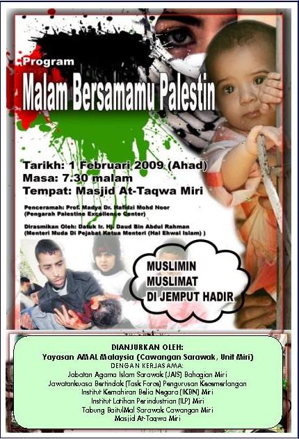 Malam Bersamamu Palestin