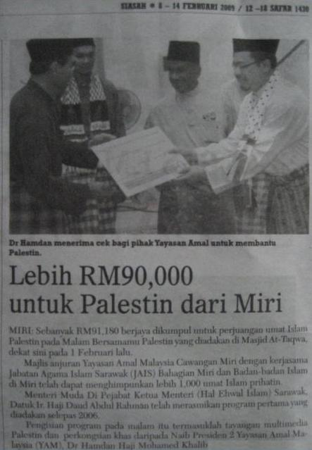 Akhbar Siasah