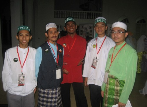 Sukarelawan AMAL