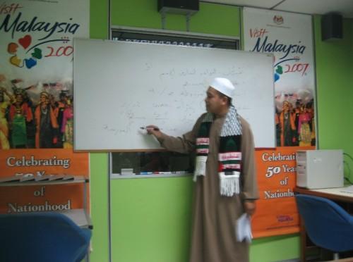 Kelas Pengajian Bahasa Arab AMAL Miri pada 18 Februari 2009