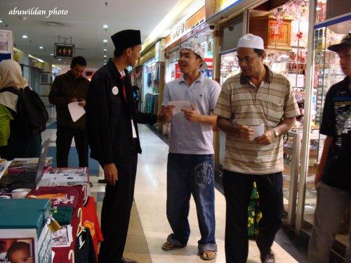 XPDC Palestin