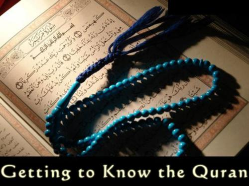 Getting To Know The Qur'an