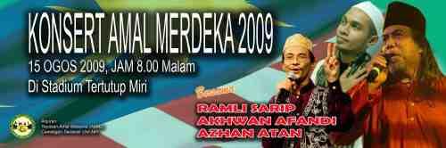 Banner Konsert AMAL Merdeka 2009