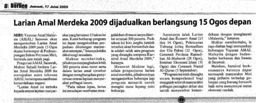 Keratan Akhbar Utusan Borneo, 17 Julai 2009