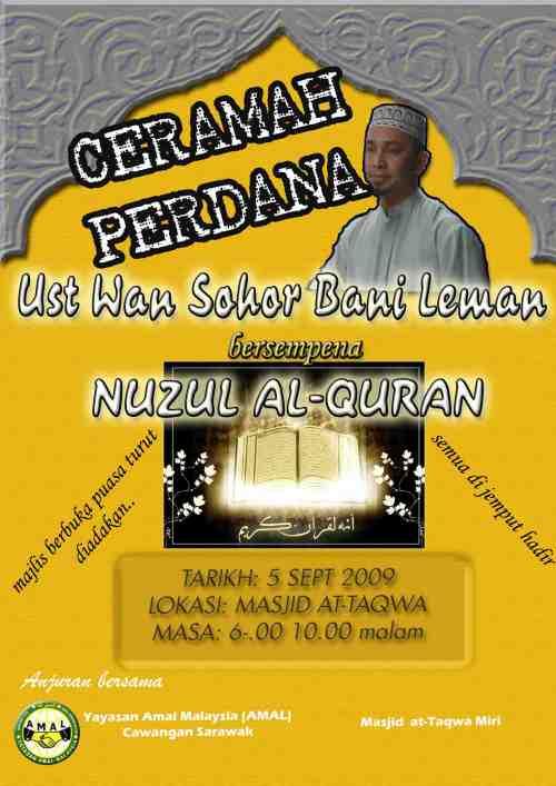 Poster Ceramah Perdana Ustaz Wan Sohor