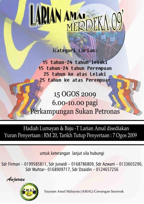 Poster Larian AMAL Merdeka 2009