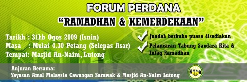Banner Forum Ramadhan dan Merdeka