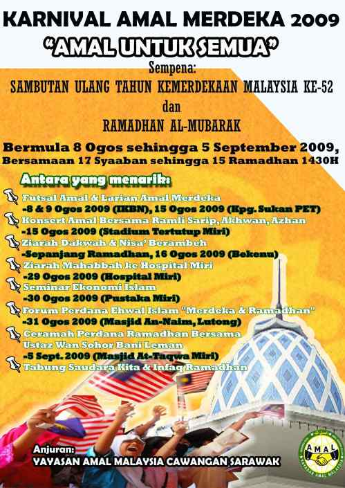 Poster Karnival AMAL Merdeka 2009