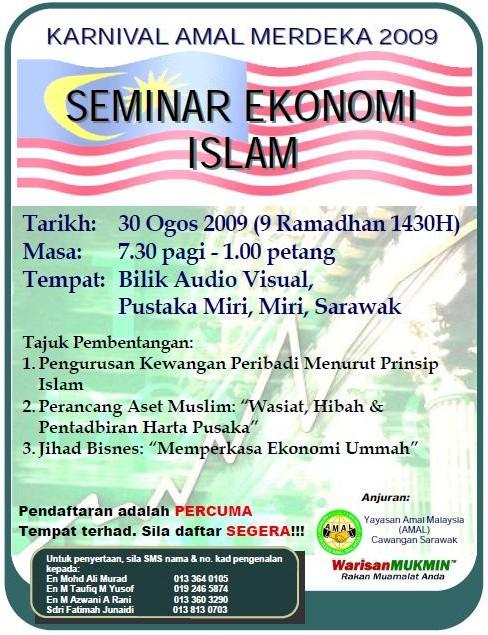 Poster Seminar Ekonomi Islam