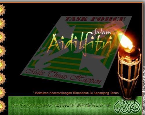 'Eid Mubarak 1430H dari Task Force Pengurusan Kecemerlangan Miri