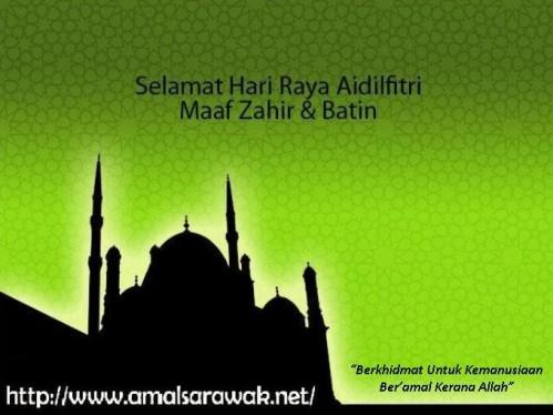 'Eid Mubarak 1430H dari AMAL Sarawak